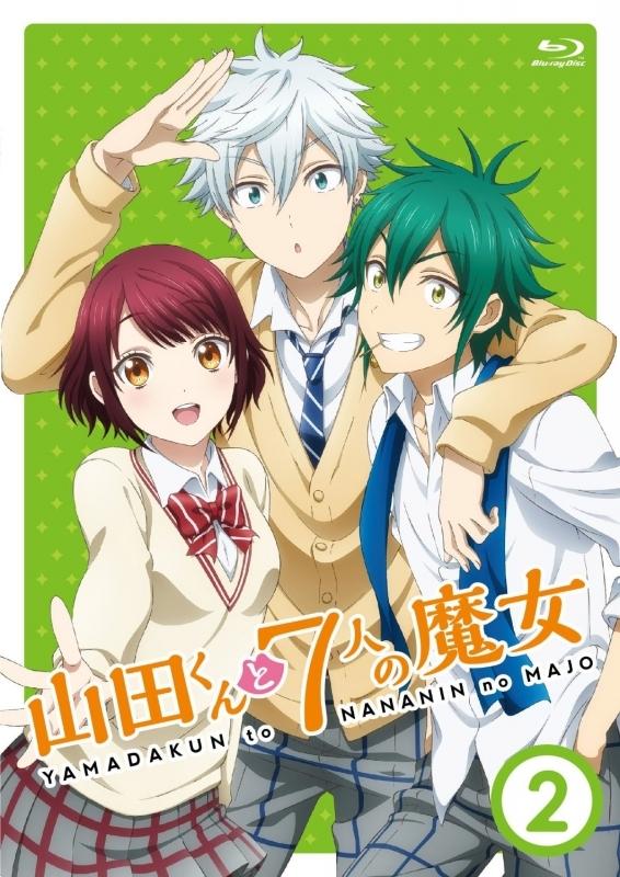 【Blu-ray】TV 山田くんと7人の魔女 Vol.2