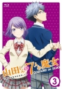 【Blu-ray】TV 山田くんと7人の魔女 Vol.3の画像