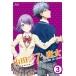 TV 山田くんと7人の魔女 Vol.3
