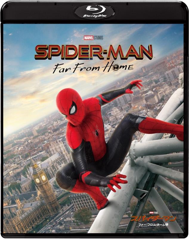 【Blu-ray】映画 スパイダーマン:ファー・フロム・ホーム ブルーレイ&DVDセット 初回生産限定版