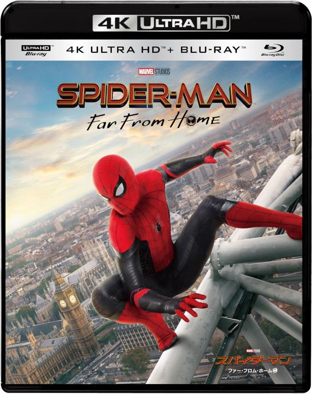 【Blu-ray】映画 スパイダーマン:ファー・フロム・ホーム 4K ULTRA HD & ブルーレイセット 初回生産限定版