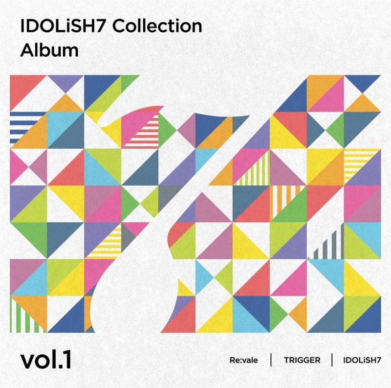 【アルバム】アイドリッシュセブン Collection Album vol.1
