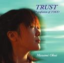【主題歌】TV これが私の御主人様 OP「TRUST」/奥井雅美の画像