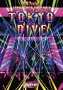 【DVD】JAM Project/JAPAN TOUR 2017-2018 TOKYO DIVEの画像