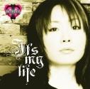 【マキシシングル】奥井雅美/It's my life DVD付の画像