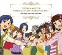 【アルバム】THE IDOLM@STER 765PRO ALLSTARS+ GRE@TEST BEST! -THE IDOLM@STER HISTORY-の画像