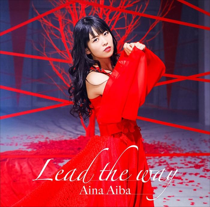 【主題歌】TV カードファイト!! ヴァンガード OP「Lead the way」/相羽あいな Blu-ray付生産限定盤