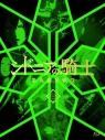 【Blu-ray】TV シドニアの騎士 第九惑星戦役 三 初回生産限定版の画像