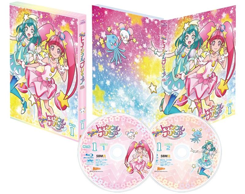 【Blu-ray】TV スター☆トゥインクルプリキュア vol.1