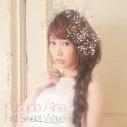 【アルバム】楠田亜衣奈/First Sweet Wave 通常盤の画像