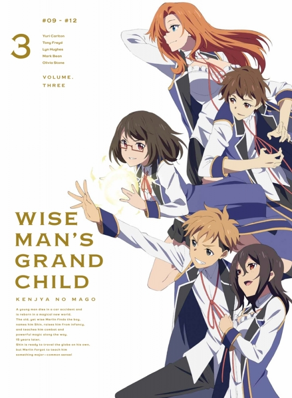【Blu-ray】TV 賢者の孫 第3巻
