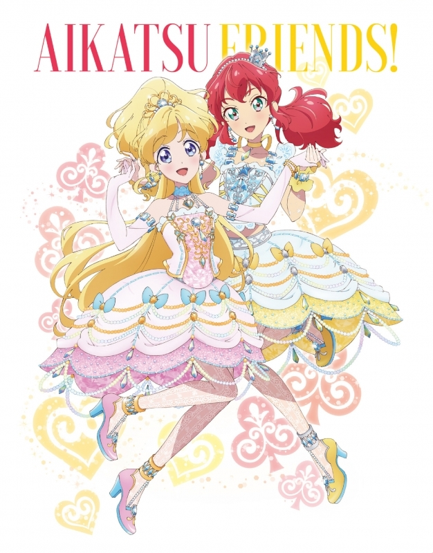 【Blu-ray】TV アイカツフレンズ! Blu-ray BOX 1