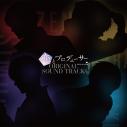 【サウンドトラック】TV 恋とプロデューサー~EVOL×LOVE~ オリジナル・サウンドトラックの画像
