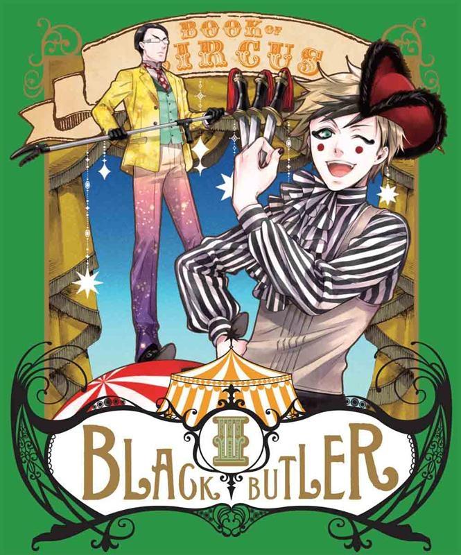 【Blu-ray】TV 黒執事 Book of Circus III 完全生産限定版