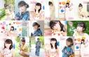 【グッズ-ブロマイド】逢田梨香子のまるごとりかこ ブロマイド4枚セットの画像