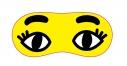 【グッズ-アイピロー】逢田梨香子のまるごとりかこ まるごアイマスクの画像