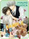 【グッズ-タオル】【通販限定】純情ロマンチカ ブランケットの画像