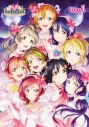 【DVD】ラブライブ! μ's Final LoveLive! ~μ'sic Forever♪♪♪♪♪♪♪♪♪~ Day1の画像
