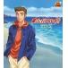 文化放送「テニスの王子様 オン・ザ・レイディオ」2004年3月度テーマソング「遊びに行かないか?」/河村隆(CV:川本成) 初回生産完全限定盤