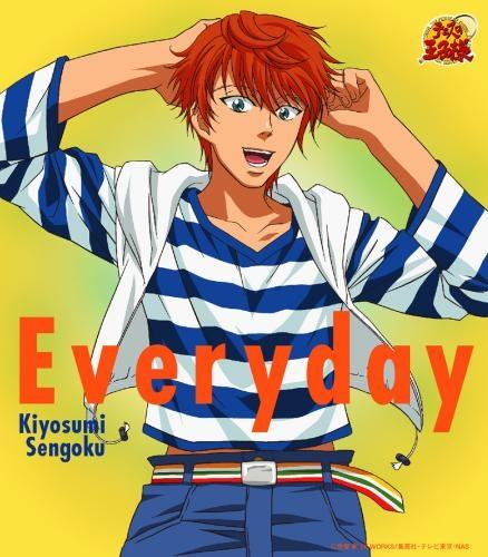 【キャラクターソング】TV テニスの王子様 「Everyday」/千石清純 初回生産完全限定盤