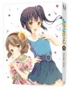 【DVD】TV ひなこのーと 第3巻の画像