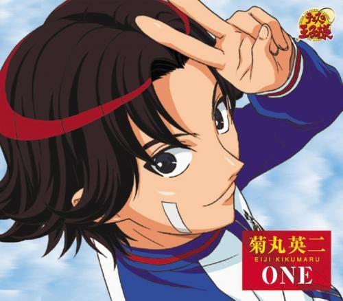 【キャラクターソング】TV テニスの王子様 「ONE」/菊丸英二 初回生産完全限定盤