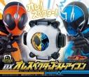 【サウンドトラック】仮面ライダーゴースト TVサウンドトラック 数量限定生産盤の画像