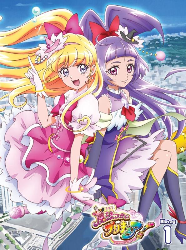 【Blu-ray】TV 魔法つかいプリキュア! Blu-ray Vol.1