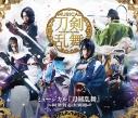 【Blu-ray】ミュージカル『刀剣乱舞』~阿津賀志山異聞~の画像