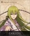 【グッズ-ステッカー】Fate/Grand Order -絶対魔獣戦線バビロニア- ステッカー エルキドゥ(等身)【FGOバビロニア展】の画像