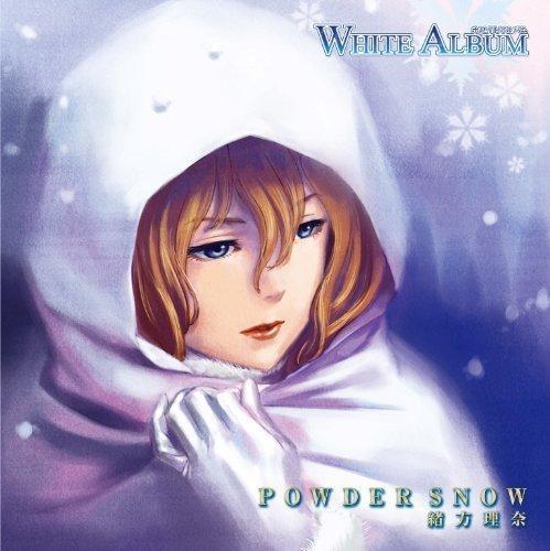 【キャラクターソング】TV WHITE ALBUM キャラクターソング4 緒方理奈 (CV.水樹奈々)
