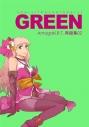 【同人誌】【専売】GREENの画像