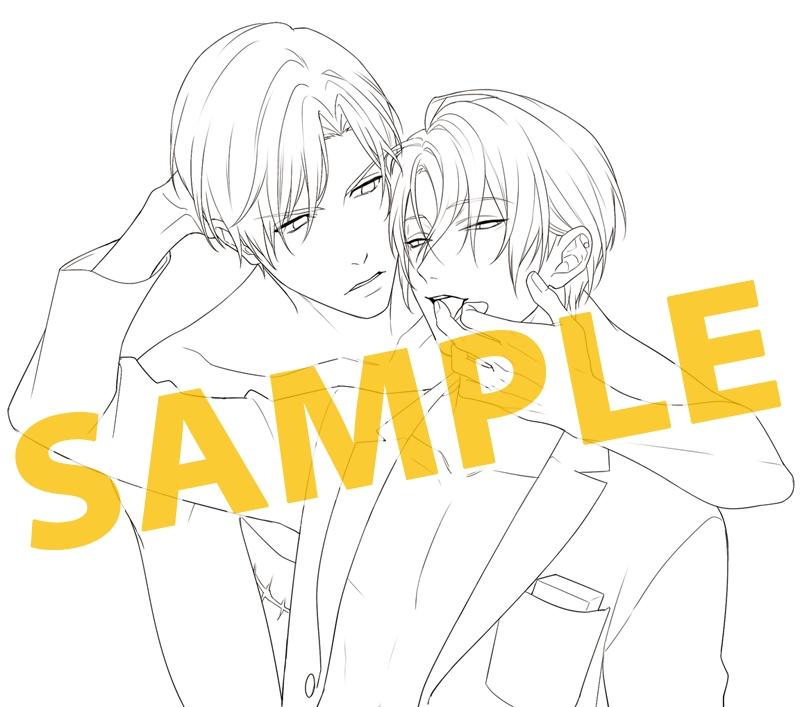 【ドラマCD】男子高校生、はじめての ~第6弾 甘やかしてよセンセイ~ アニメイト限定盤