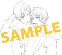 【ドラマCD】男子高校生、はじめての ~第6弾 甘やかしてよセンセイ~ アニメイト限定盤の画像