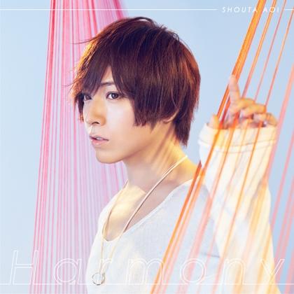 【主題歌】TV この音とまれ! OP「Harmony」/蒼井翔太 初回限定盤