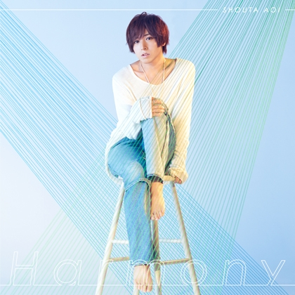 【主題歌】TV この音とまれ! OP「Harmony」/蒼井翔太 通常盤