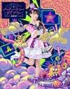 【Blu-ray】上坂すみれ/上坂すみれのノーフューチャーダイアリー2019 LIVEの画像