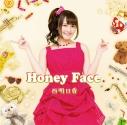 【マキシシングル】西明日香/Honey Face 初回特典生産盤の画像