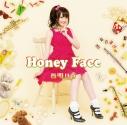 【マキシシングル】西明日香/Honey Face アニメイト限定盤の画像