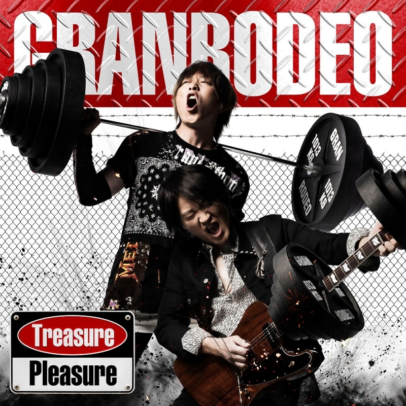 【主題歌】Web 範馬刃牙 OP「Treasure Pleasure」/GRANRODEO 初回限定盤