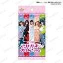 【グッズ-カードコレクション】Voice Actor Card Collection VOL.07 伊藤彩沙「きせかえ あやさちゃん」の画像