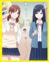 【Blu-ray】TV 女子高生の無駄づかい Vol.1の画像