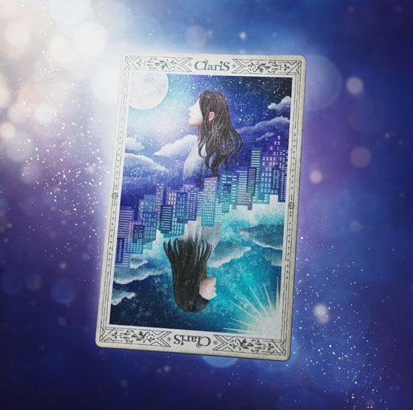 【主題歌】TV マギアレコード 魔法少女まどか☆マギカ外伝 OP「ケアレス」/ClariS 初回生産限定盤