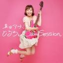 【DJCD】ラジオCD 真田アサミのどるちぇJamSession 1st sessionの画像