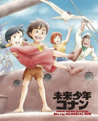 【Blu-ray】TV 未来少年コナン Blu-ray メモリアルBOX
