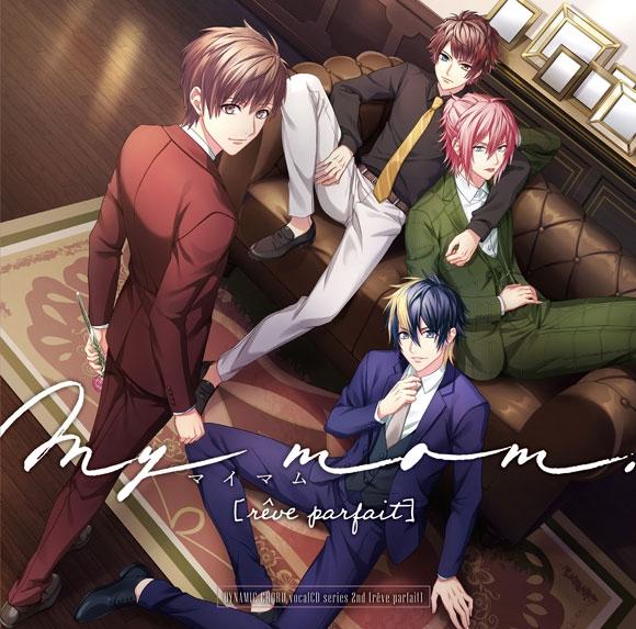 【ドラマCD】DYNAMIC CHORD vocalCD series 2nd [reve parfait] アニメイト限定盤