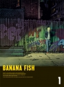 【Blu-ray】TV BANANA FISH Blu-ray Disc BOX 1 完全生産限定版の画像