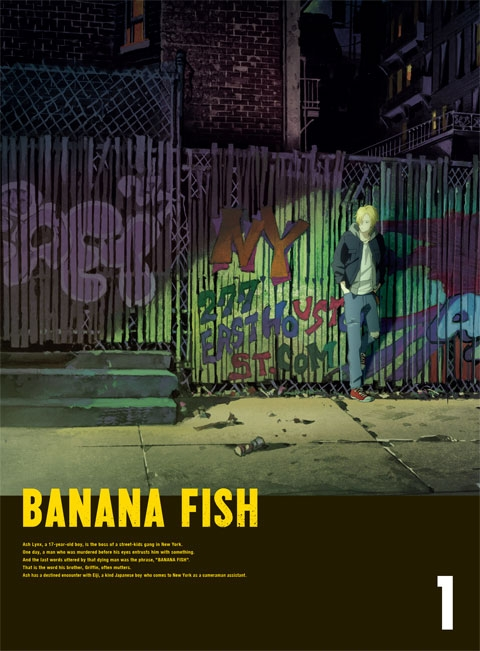 【DVD】TV BANANA FISH DVD Disc BOX 1 完全生産限定版