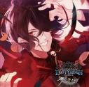 【ドラマCD】DIABOLIK LOVERS LOST EDEN Vol.2 キノ編の画像