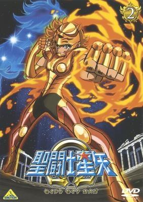 【DVD】TV 聖闘士星矢Ω 2